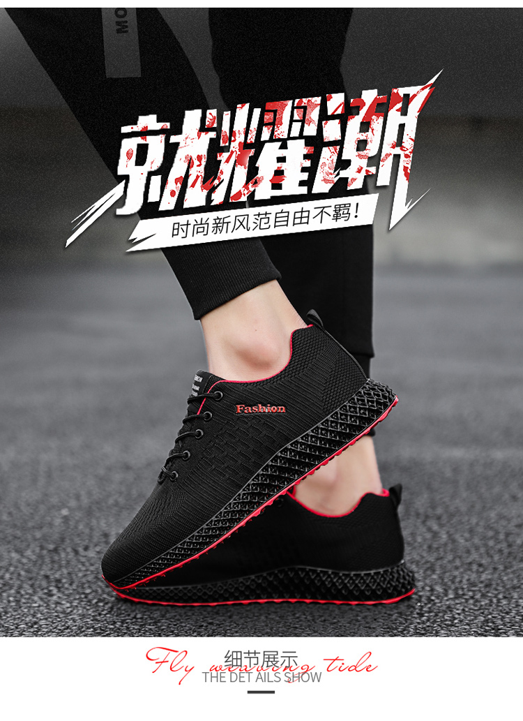Male Shoes Adult Ons Men Human Race First Layer Winter Sneakers for Men Fashion 2019 Mens Canvas Shoes Sneakers Platform 48