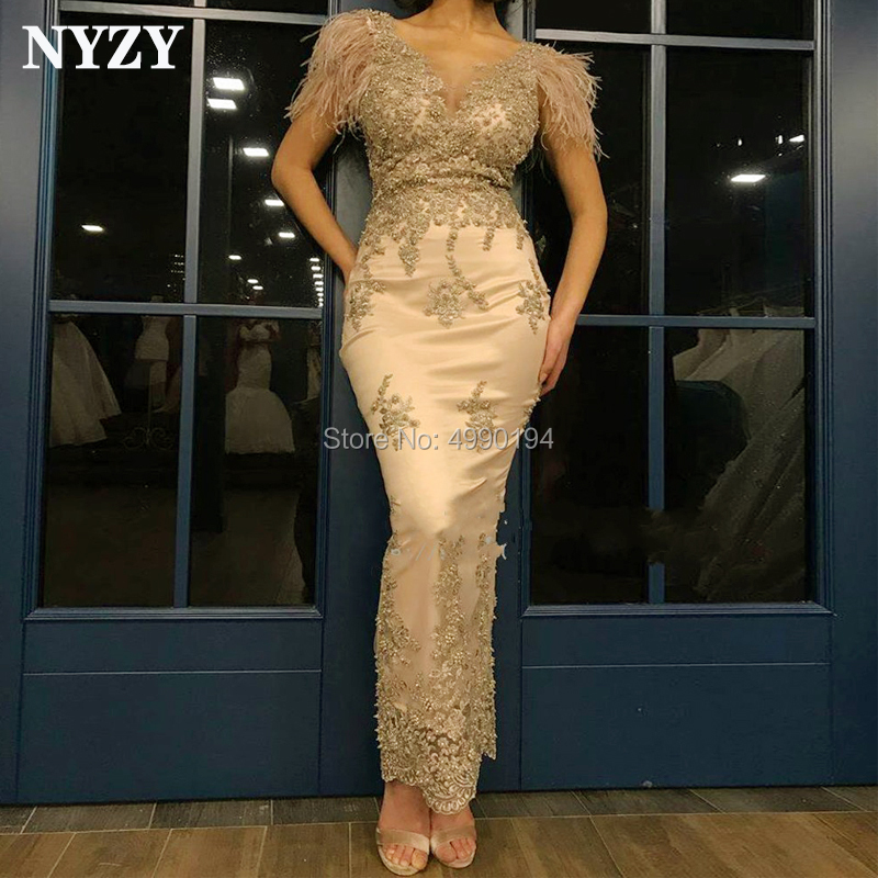 NYZY C150 Ankle Length Cap Sleeve Mermaid Lace Formal   Dress   Champagne Robe Soiree Dubai Feather   Cocktail     Dresses   2019