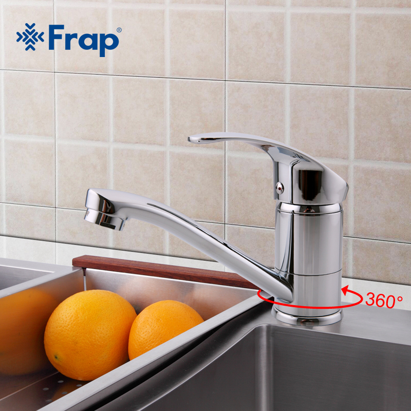 FRAP Mordern Chrome Finish Silver Kitchen Faucet Single Handle Hot and Cold Water 360 Rotation F4521