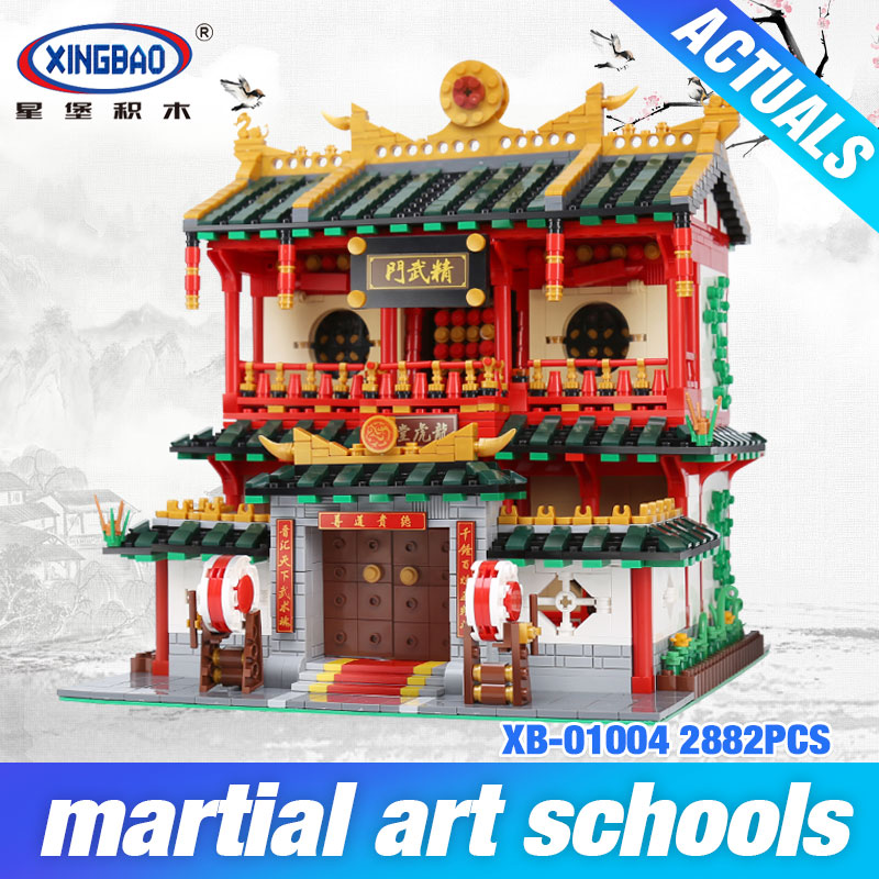 New 2531Pcs XingBao 01004 Block Genuine Creative Building Series The Chinese Martial Arts Set Building Blocks Bricks DIY Toys xingbao 01001 creative chinese style the chinese silk and satin store 2787pcs set educational building blocks bricks toys model