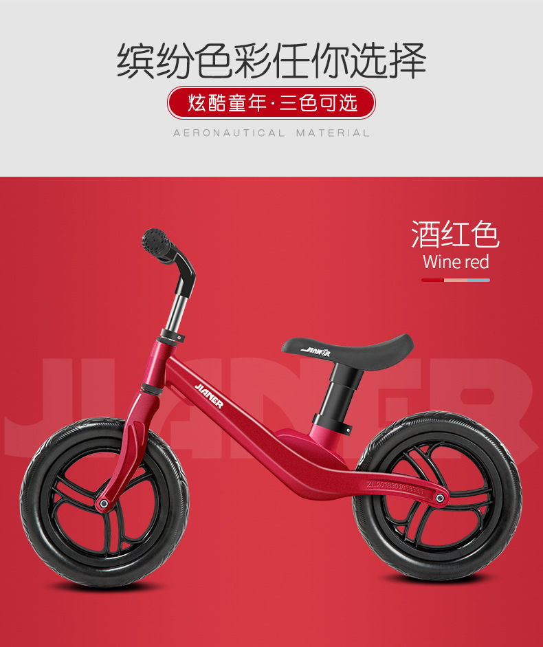 HTB16K. SYrpK1RjSZTEq6AWAVXa0 2019 hot sell athletes children's balance car without pedals slide car children 1-3 years old scooter one generation