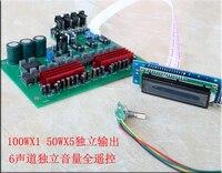 DC12 DC25V TPA3116 placa amplificador de 5.1 canais de controle remoto completo 173*158mm Amplificador     -