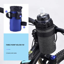 Bicycle Water Bottle Holder Pouch Road Bike Cycling Insulated Kettle Bag Cage Water Bottle Holder Carrier Pouch #D(China)