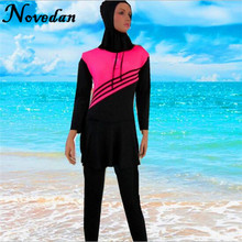 Muslim Swimwear Female Bathing Suit Swimsuit For Women Plus Size Muslim Swimming Beachwear 2017 New Islamic Swimsuit