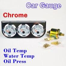 DRAGON GAUGE 52mm Car Gauge Chrome Holder Oil Temperature / Water Temp / Oil Press Gauges 3-In-1 Kit Car Meters Triple Dashboard