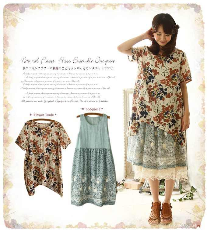 Mori Girl свободного размера плюс Твин-набор цветочное Повседневное платье Кружева Вышивка Kawaii Япония Moi Лолита Cawaii Платье женское Tunique Falda
