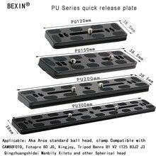 BEXIN универсальный металлический Arca Swiss mount адаптер quick release plate с 1/4 винт для Benro Штатив шаровой головкой PU120/150/200/300