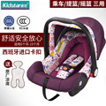 Kidstar star kids basket type child safety seat car seat newborn baby Basket type safety seat children safety seat