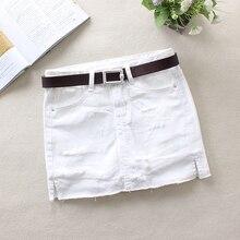2019 Falda Style White