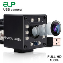 2 megapiksel kızılötesi gözetim kamera MJPEG 120fps 640*480, 60fps 1280*720, 30fps 1920*1080 USB kamera modülü endoskop