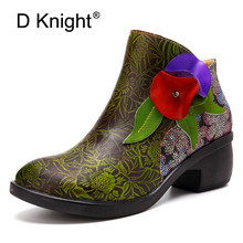 Mixed Color Print Genuine Leather Boots Women Shoes Handmade Flower Zipper Ankle Boots Spring Autumn Vintage Floral Female Botas handmade women shoes genuine leather women boots spring autumn vintage ankle boots flat bootie botas mujer