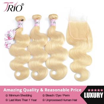 Трио 613 блондинка Связки с синтетическое закрытие волос бразильский средства ухода за кожей пучки волнистых волос синтетическое закрытие в...