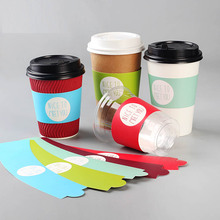 100 pcs Disposable Cup sleeve for disposable cups White cardboard paper coffee tea juice Adjustable size Customized