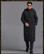 Komine men's long down jacket