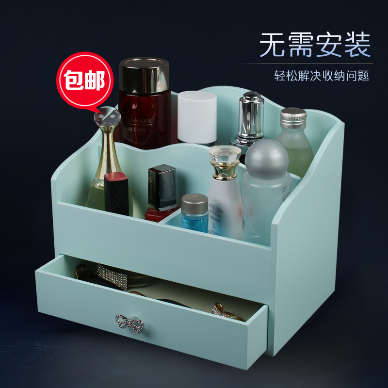 Cosmetics storage box wooden drawer type desk storage cabinet skin care products containing finishing dressing box