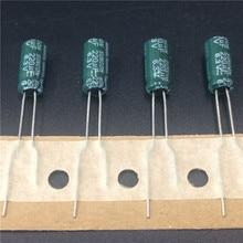 10pcs 220uF 6.3V SUNCON(SANYO) CZ Series 5x11mm 6.3V220uF Aluminum Electrolytic capacitor