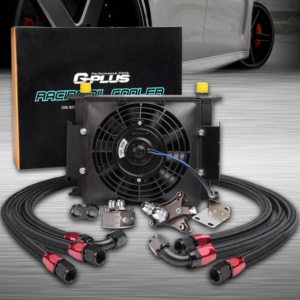 25 Row Oil Cooler+7 Fan For NISSAN Silvia S13 S14 S15 180SX 200SX 240SX SR20DET Black for nissan silvia s14 s15 sr20det 240sx 200sx aluminum race radiator 2 row mt manual 50mm tk r111rad