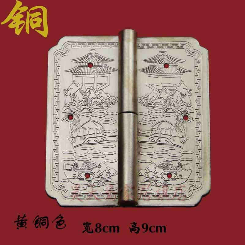 [Haotian vegetarian] Chinese antique door hinge copper hinge HTF-107, paragraph three landscape [haotian vegetarian] box door hinge chinese antique brass door 12 5cm muffler coincide page hinge