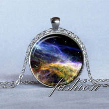NEBULA PENDANT Veil Nebula Necklace Blue Black Pink Light Green Science Jewelry Astronomer Gift Space Pendant Geek Jewelry