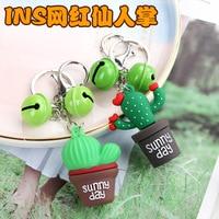 Ins Fashion girl heart cactus key chain pendant simple car key chain Korea creative pom pom keychain key chain bag charm