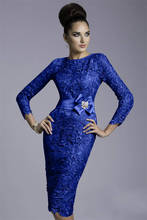 New 2016 Pageant 3 4 Sleeve Mother Of The Bride font b Dresses b font Royal