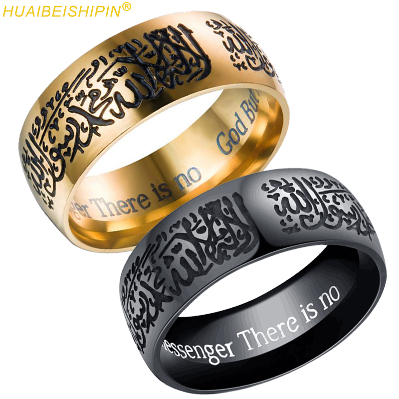 HUAIBEISHIPIN Muslim AlStainlelah ss Steel Ring Women Men Gift Islam