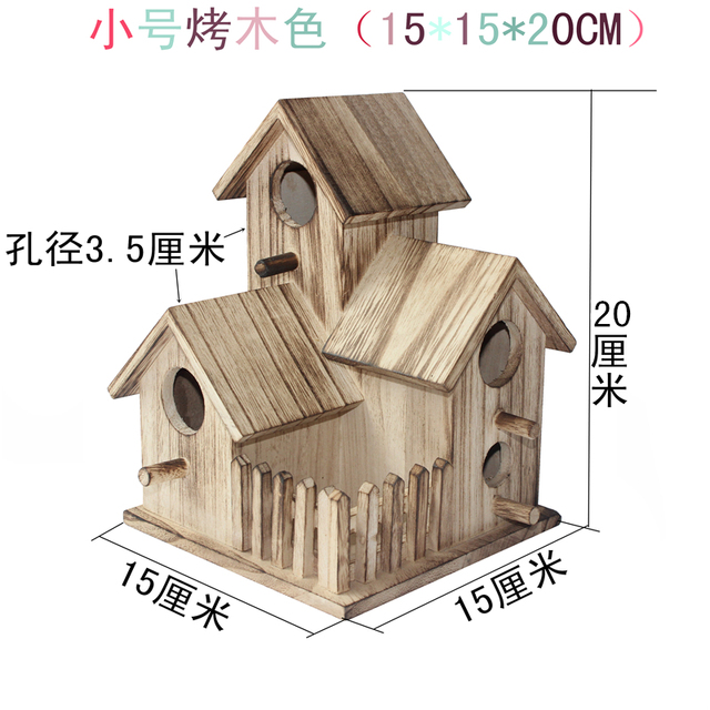 New wooden outdoor  bird house breeding box Wen  Xuanfeng tiger skin peony parrot bird nest wooden house nest cage toy 4