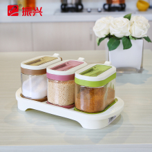 BF040 Home Kitchen seasoning box Thick glass sealing tank kitchen spice bottle  Supplies