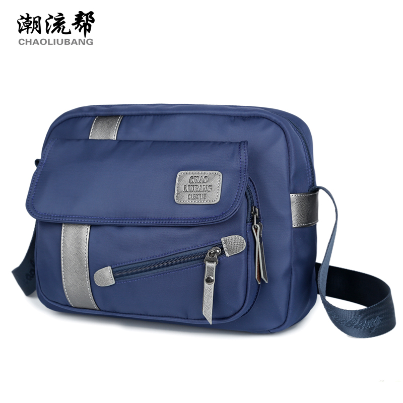 Good Messenger Bags for Men Promotion-Shop for Promotional Good ...