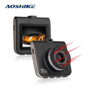 Image 1 - Aoshike 2.4 インチ車 Dvr ナイトビジョンフル HD 1080 1080p ダッシュカメラ自動ビデオレコーダーカメラ Dashcam レジストラ carcam Dvr のミニ