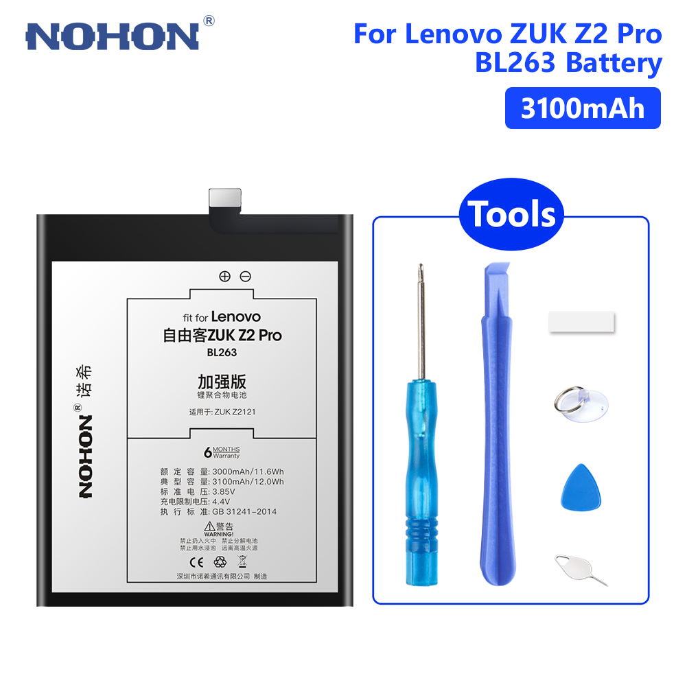 US $14 69 |Original NOHON BL263 Battery for Lenovo ZUK Z2 Pro Z2Pro 3100mAh  High Quality BL 263 Lithium Phone Battery with Tools Gifts-in Mobile Phone