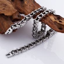Motorcycle Chain Necklace [55cm]