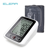 ELARA Arm Blood Pressure Pulse Monitor With Voice Function LCD Portable Heart Beat Meter For Measuring