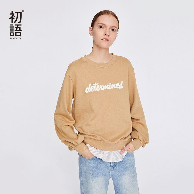 Toyouth New Autumn Harajuku Loose Korean Sweatshirts Women Spliced O-Neck Pullovers Hoodies Letter Female Tops Sudadera Mujer
