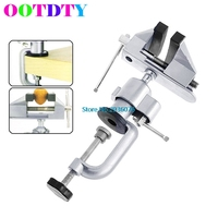 OOTDTY Universal Aluminum Table Vise Mini Vise Tool Aluminum Small Jewelers Hobby Clamp On Table Bench