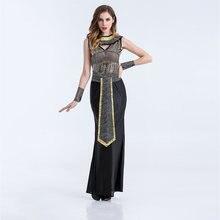 Vashejiang древний Египетский костюм Клеопатры взрослых Для
