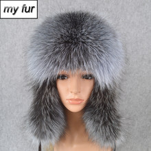 32692fd2c Popular Real Fur Ushanka-Buy Cheap Real Fur Ushanka lots from China ...