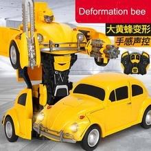 1:14 RC Transformer Toy One key Remote Control Car bees volk
