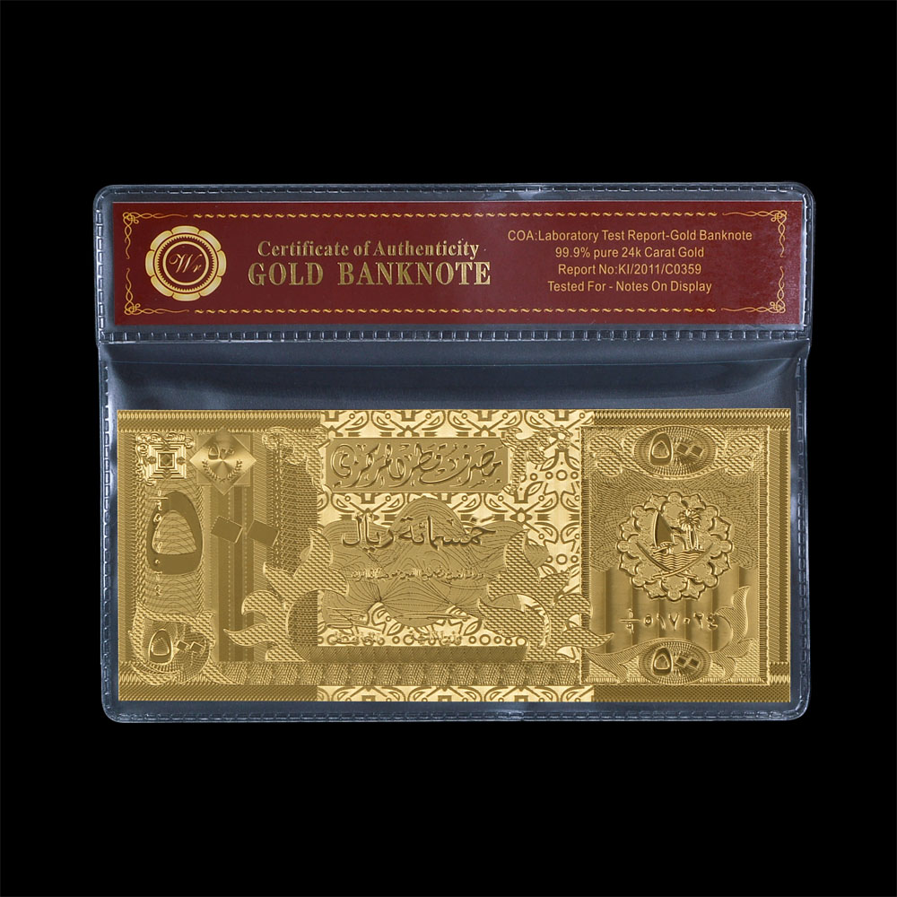 Qatar 500 Riyal Gold Banknote Plated With Gold With COA *New & Rare*