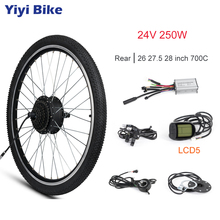 Электрический велосипед конверсионный Комплект 24 в 250 Вт задний мотор колеса 24 20 16 дюймовые шины DC бесщеточный Планетарная втулка DC контроллер KT LCD3 светодиодный