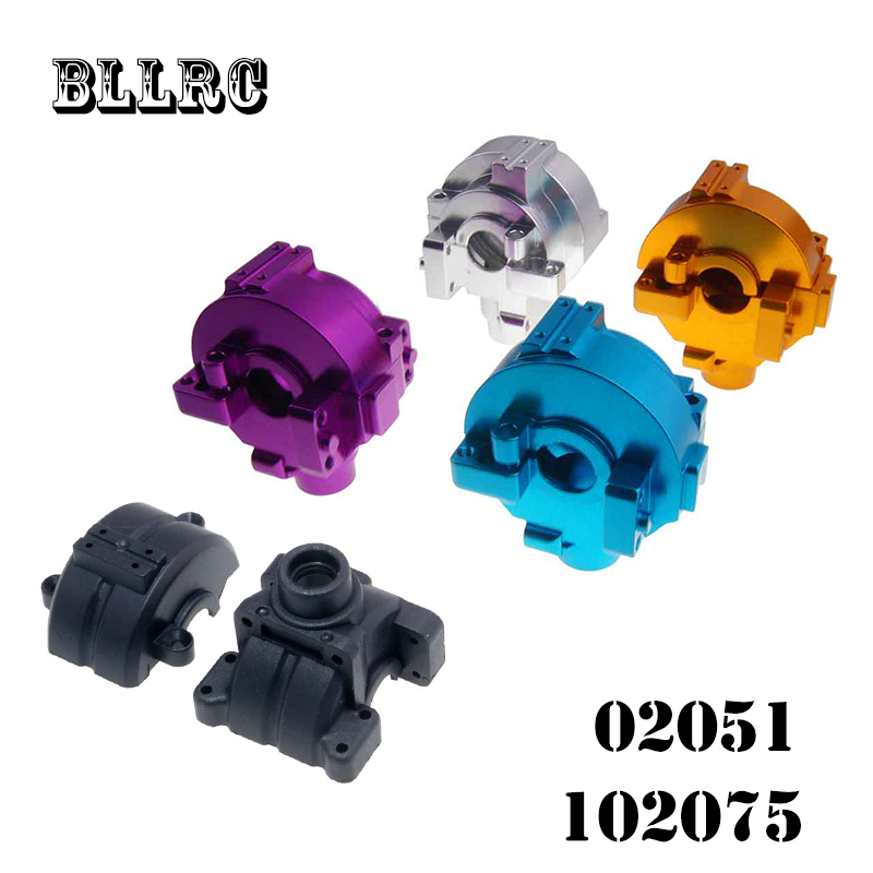 RC 1/10 car HSP 102075 122075 1:10 Aluminum alloy Gear Box with Screw 02051 Suitable for hsp 94123 94107 94111 94108 2pcs rc car 1 10 hsp 06053 rear lower suspension arm 2p for 1 10 4wd rc car hsp 94155 94166 94177