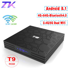 T9 ТВ Box Android 8,1 4 GB 64 GB RK3328 Quad-Core 4 K HD Wifi BT4.0 USB3.0 Smart ТВ Box 4 K Google Play Store Netflix Youtube коробка ТВ