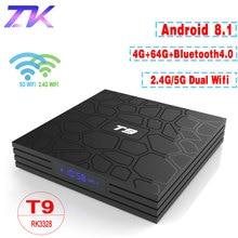 T9 TV Box Android 8.1 4GB 64GB RK3328 Quad-Core 4K HD Wifi BT4.0 USB3.0