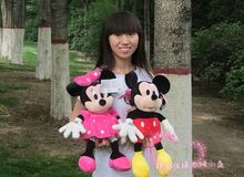 a pair of small mickey mouse toys plush cute boy mickey and pink minny mouse dolls gift about 45cm