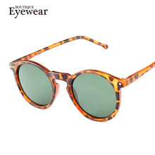 BOUTIQUE Fashion multicolour New mercury Mirror glasses men sunglasses women male female coating sunglass gold round OCUL