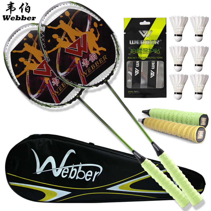 Carbon Fiber Badminton Racket Double Shot Set Ultra Light And Durable Singles Adult Carbon Attack Type