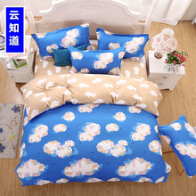 bedspread Refreshing series bedding sets Duvet Cover + Bed sheet + Pillowcase Twin Full Queen King Bed Sheet housse de couette
