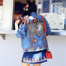 [AIGYPTOS-MX]Autumn New Arrivals Casual Loose Beading Tassel Ethnic Embroidery Vintage Bohemian Style Women Denim Jacket