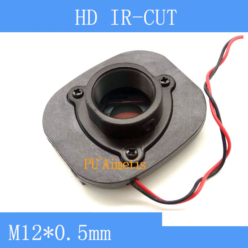 HD IR CUT filter M12*0.5 lens mount double filter switcher for MP cctv camera high quality metal material hd ir cut filter m12 0 5 lens mount double filter switcher for ip camera cctv camera