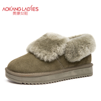 AOKANG 2017 Shoes Woman Plush Shoes Classic Ladies Winter Suede Ankle Snow Boots Female Low Heel